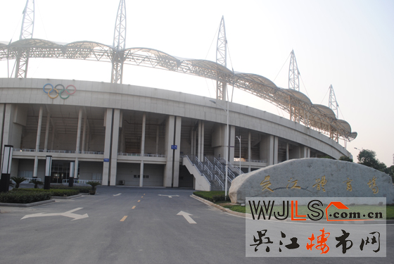 点击图片放大 吴江体育场