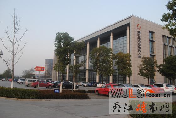 点击图片放大 吴江市行政服务大楼