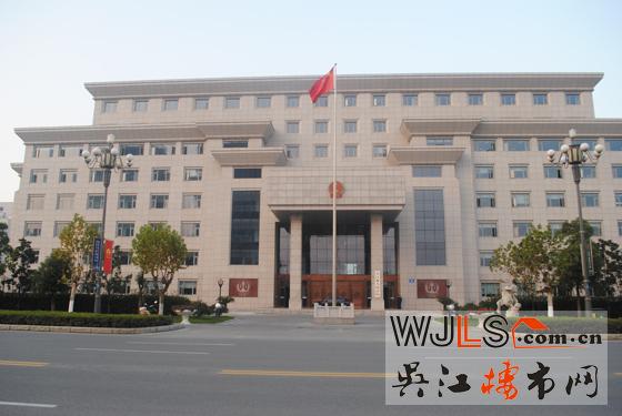 点击图片放大 吴江市人民法院