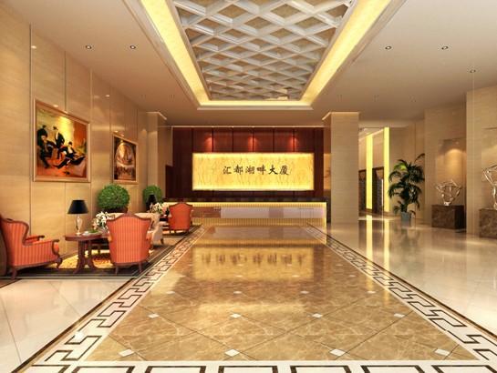 太湖明珠·南泊湾精装酒店公寓   全款付款9.3折优惠