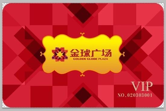 金球广场,3月3日VIP卡客户全城火爆预约