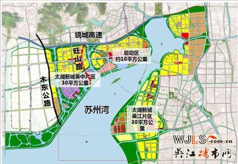 吴江太湖新城新建住宅四起 众规划何时兑现