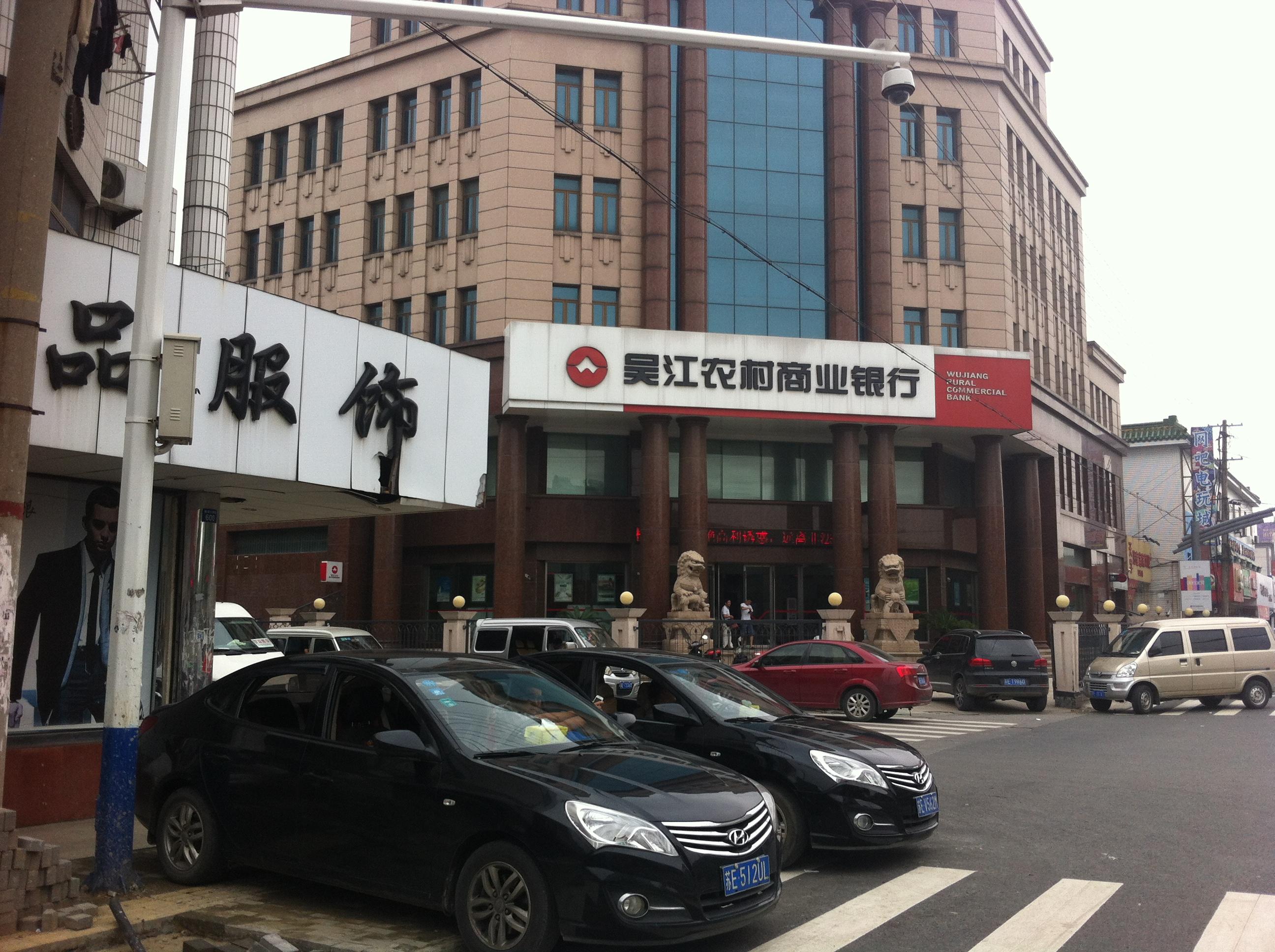 点击图片放大 滨江名苑