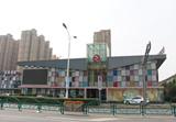 小陈探盘记——恒业.站前广场