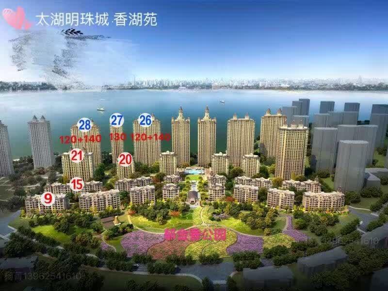 新湖明珠城香湖苑